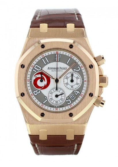 audemars-piguet-royal-oak-city-of-sails-25979or